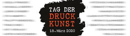 Einladungskarte Tag der Druckkunst in der Kulturwerkstatt HAUS 10 2020